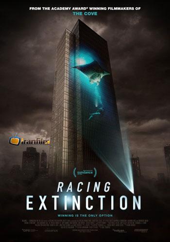 دانلود مستند Racing Extinction