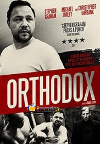 دانلود فیلم Orthodox