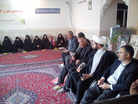 جلسه ستاد نماز جمعه
