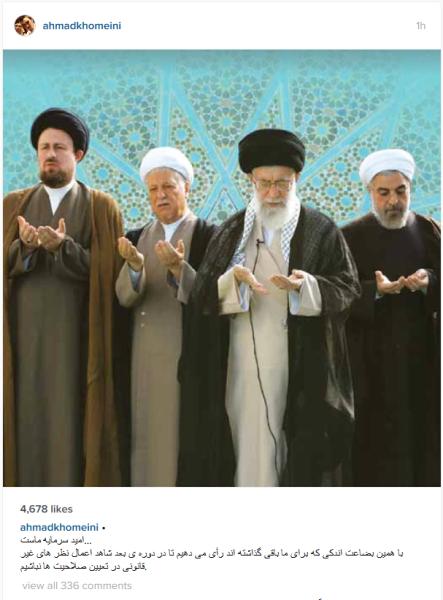 عکس العمل معنادار فرزند سید حسن خمینی به انتخابات , اخبار گوناگون