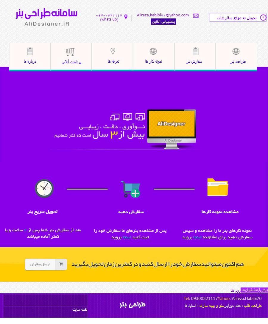 http://s7.picofile.com/file/8240693518/424242.jpg