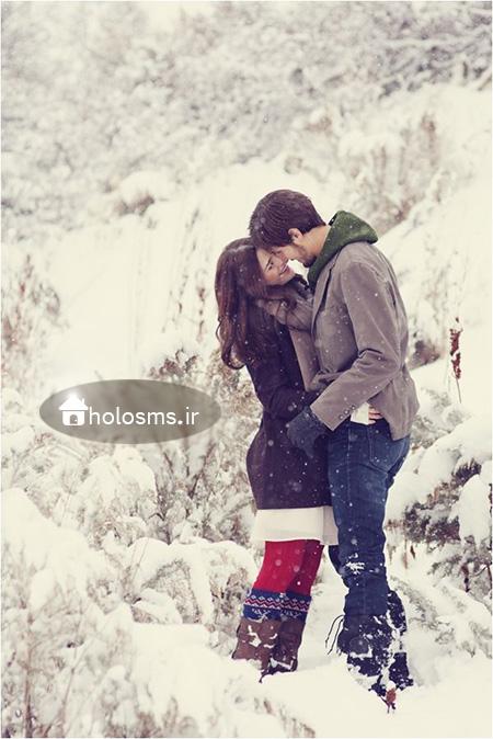 هلو اس ام اس - عکس عاشقانه - 2