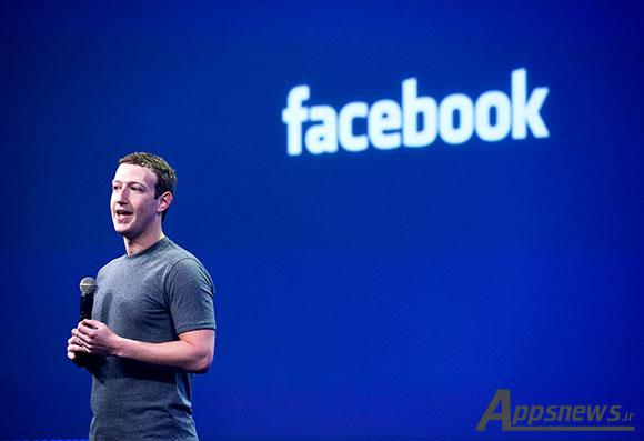 داعش سران شبکههای اجتماعی فیسبوک و توییتر را تهدید کرد