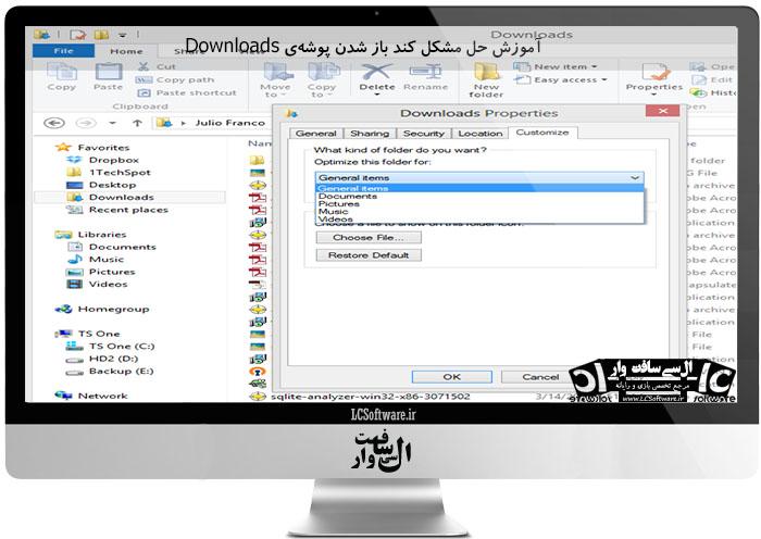 آموزش حل مشکل کند باز شدن پوشهی Downloads
