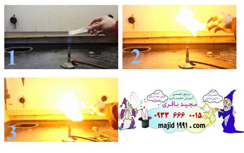آموزش ساخت دستمال کاغذی فلاشر -آموزش شعبده بازی تردستی