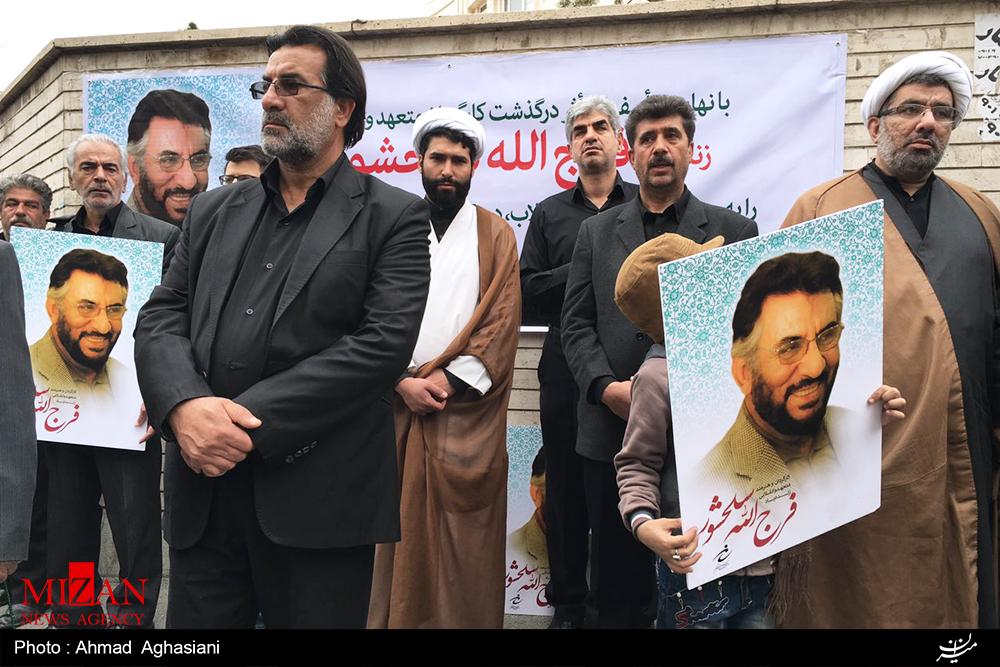 عکس های مراسم تشییع پیکر فرج الله سلحشور کارگردان فیلم یوسف پیامبر با حضور چهره ها