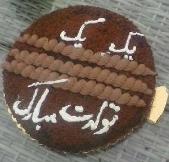 کیک علی ضیا برای تولد برانکو + عکس , اخبار ورزشی