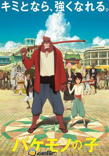 دانلود انیمیشن The Boy and the Beast