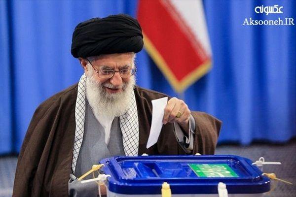 تصاویر حضور رهبر معظم انقلاب و دیگر شخصیت های کشور پای صندوق رای