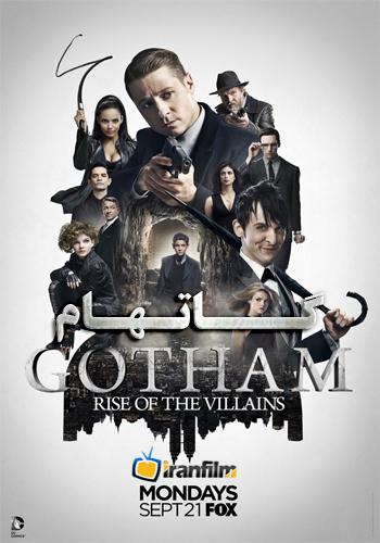 دانلود سریال Gotham