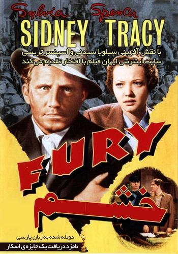 دانلود فیلم Fury دوبله فارسی