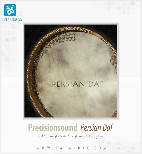 دانلود سمپل دف طبیعی Precisionsound Persian Daf