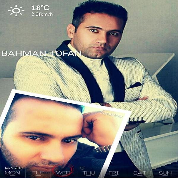 Bahman Tufan - Yollarina