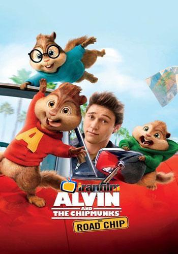 دانلود انیمیشن Alvin and the Chipmunks: The Road Chip
