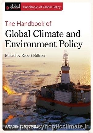 کتابچه جهانی آب و هوا و سیاست های زیست محیطی