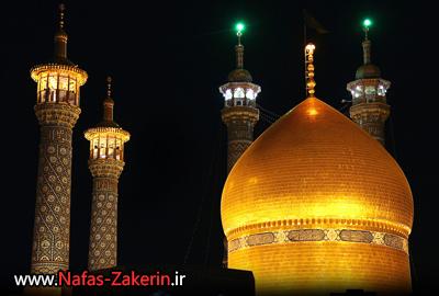 محمد عباس زاده-مراسم شام وفات حضرت معصومه (س)94-هیئت انصارالعباس (ع) مشهد