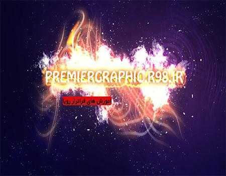 دانلودپی اس دی عکس-download PSD PHOTO