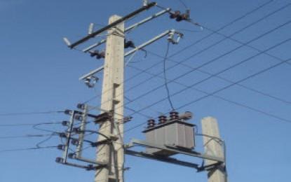 دانلود مقاله میزان تلفات توان در شبکه توزیع برق