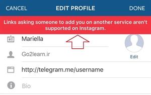 مسدود سازی تلگرام در اینستاگرام