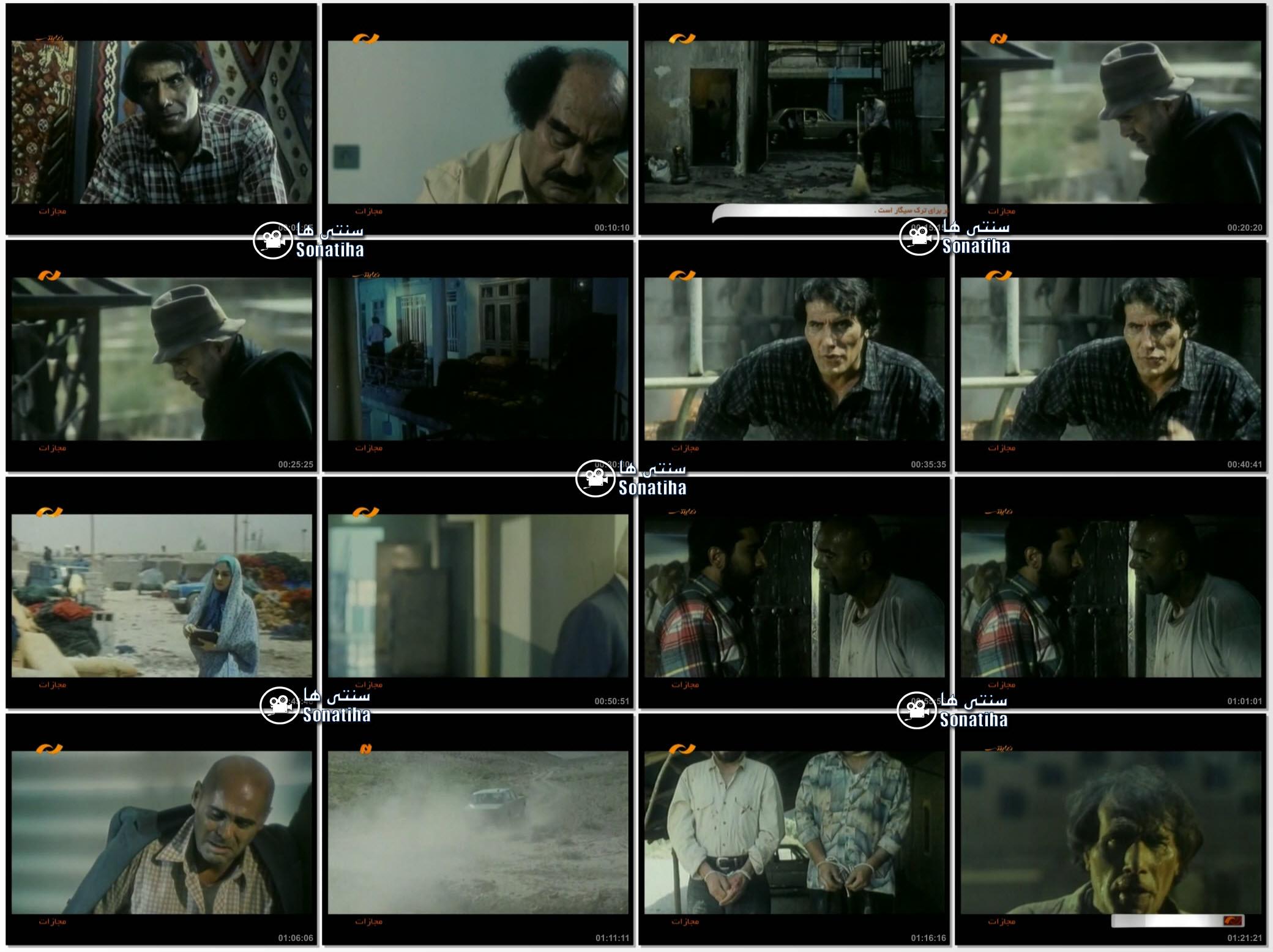 تصاویری از فیلم مجازات