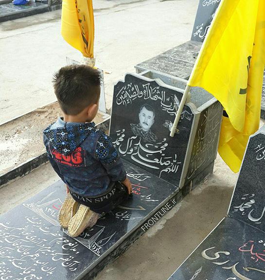 شهید حسین فدایی ذوالفقار لشکر فاطمیون