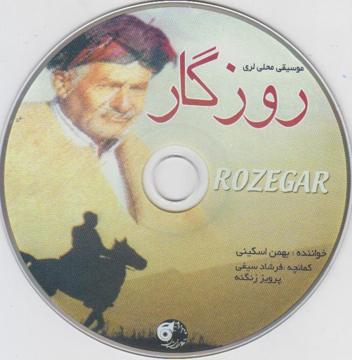 Roozegar3.jpg