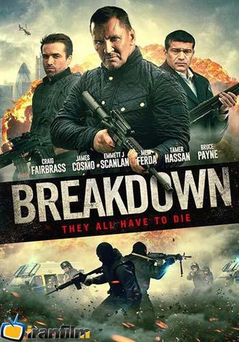 دانلود فیلم Breakdown