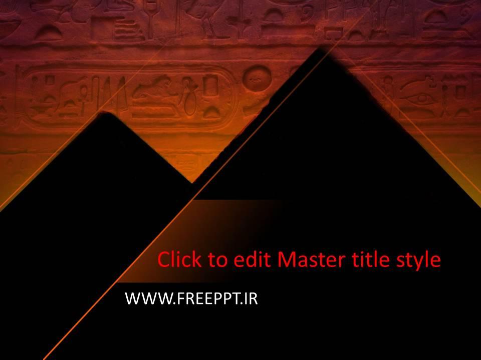 قالب پاورپوینت مصر باستان