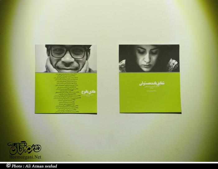 http://s7.picofile.com/file/8241997918/Hormozgani9.jpg