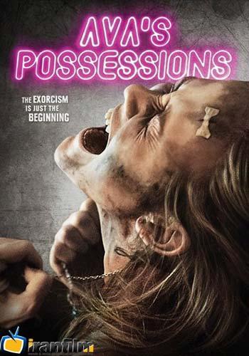 دانلود فیلم Ava's Possessions