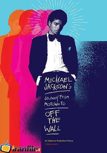 دانلود مستند Michael Jackson's Journey from Motown to Off the Wall