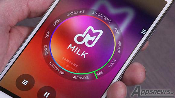 سامسونگ سرویس Milk Music را برای همیشه غیرفعال میکند