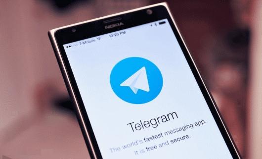 telegram,آیدی تلگرام,تلگرام,جستجوی افراد,مسنجر,نام کاربری,ترفندهای تلگرام,telegram,telegram problem,رفع مشکلات تلگرام,رفع مشکل عدم جستجو از طریق ایدی,ایدی تلگرام