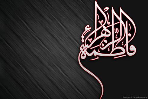 http://s7.picofile.com/file/8242566592/Fatemieh94.jpg