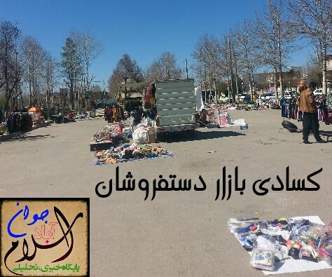 اسلام آباد جوان