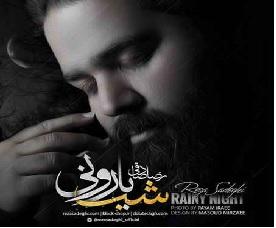 Untitled متن آلبوم رضا صادقی به نام شب بارونی