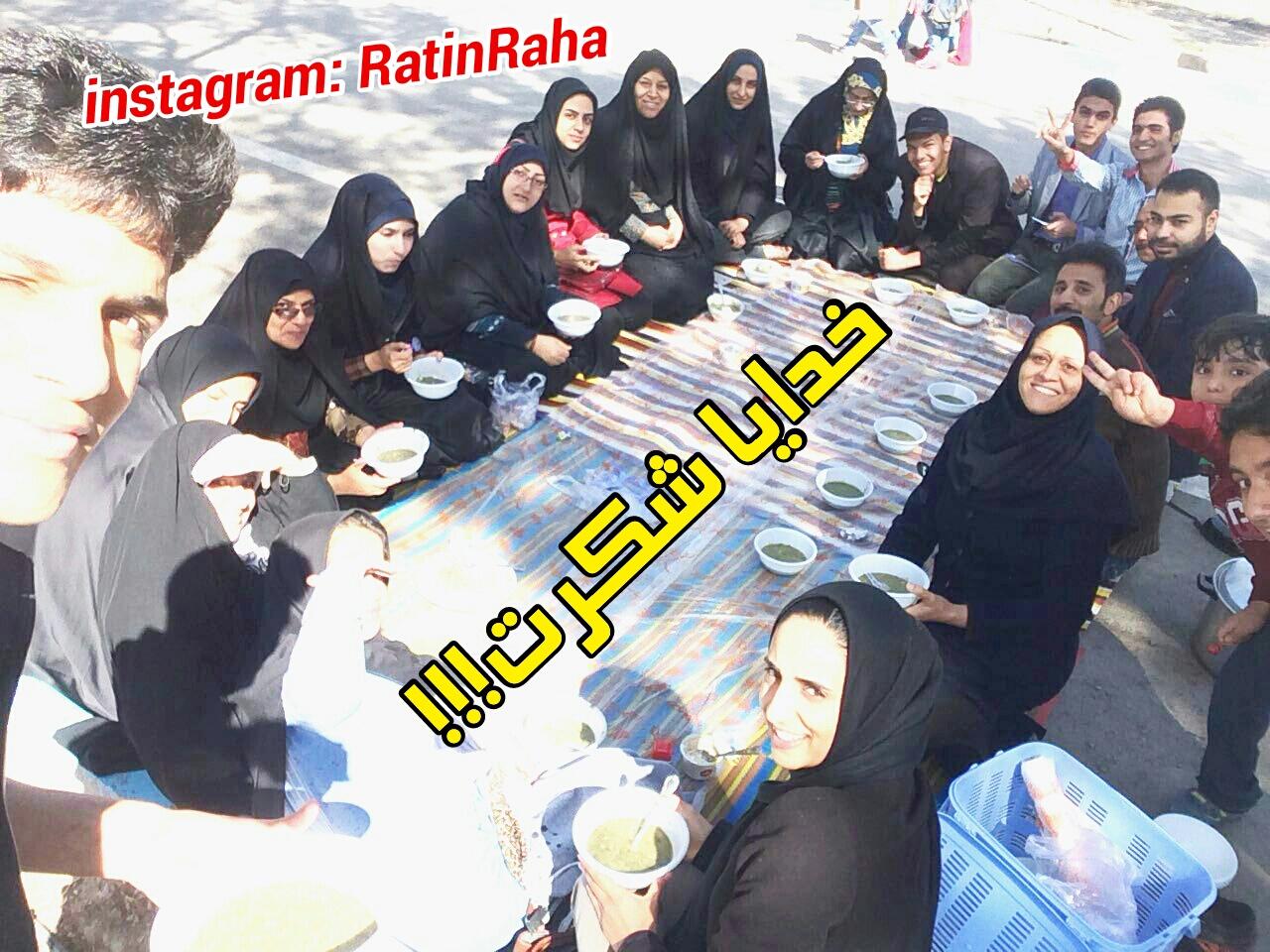 راتین و نریمان رها در جمع مثبت اندیشان کرمانی