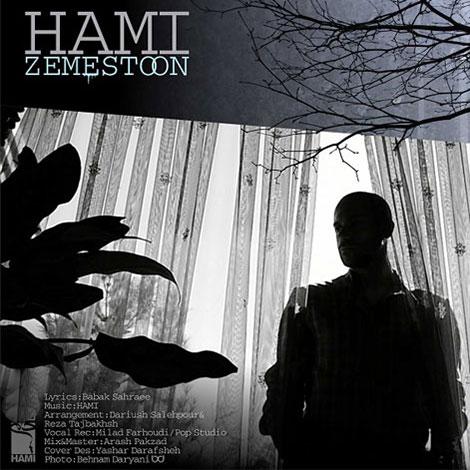 http://s7.picofile.com/file/8242975842/Hamid_Hami_Zemestoon.jpg