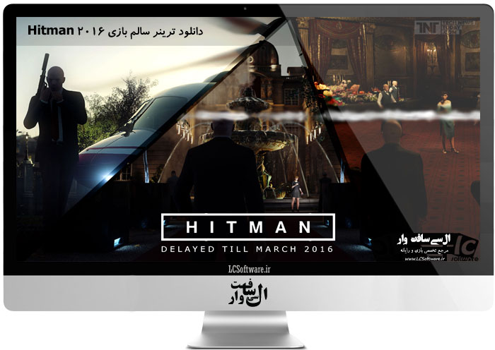 دانلود ترینر سالم بازی Hitman 2016