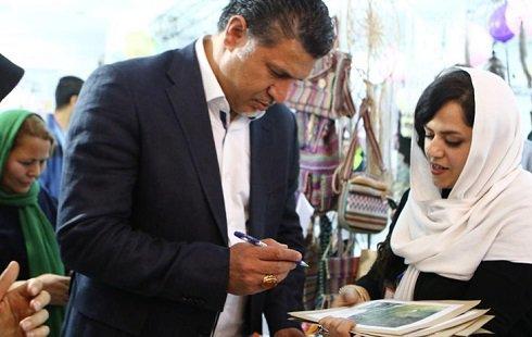 علی دایی با پوریا پورسرخ در بازارچه خیریه , اخبار ورزشی