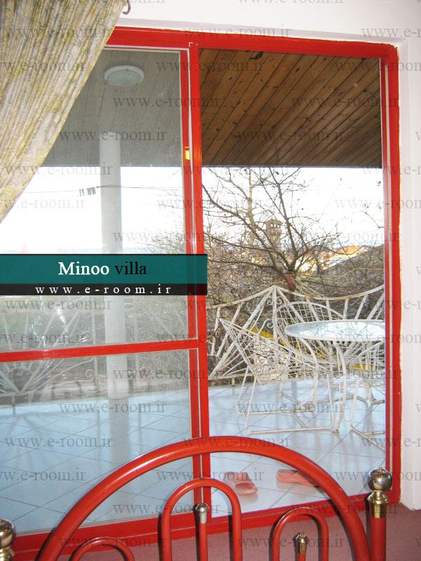 ویلای اجاره ای مینو