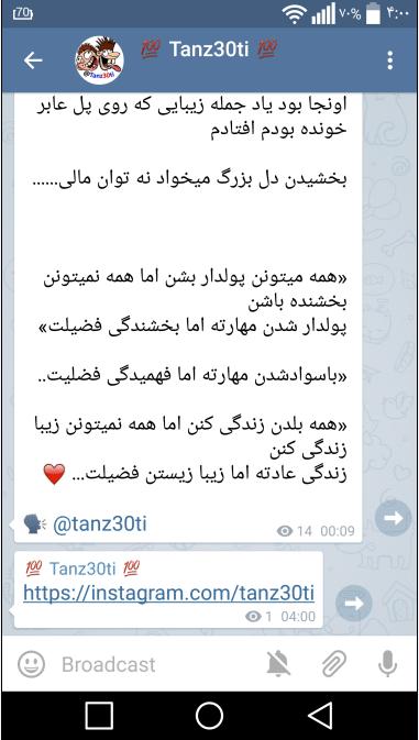 آموزش قرار دادن لینک اینستاگرام در تلگرام,instagram links in telegram,قرار دادن لینک اینستاگرام در تلگرام,گذاشتن لینک اینستاگرام در تلگرام,ترفندهای اینستاگرام