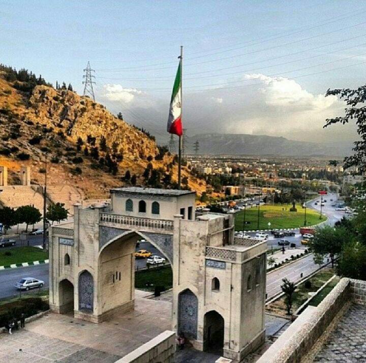 13 دروازه قرآن شیراز