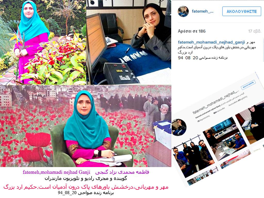 http://s7.picofile.com/file/8243392900/fatemeh_mohamadi_nejhad_Ganji.jpg