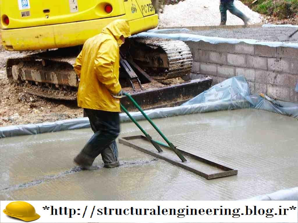 بتن ریزی در هوای بارانی(Concreting in the rain) :: Civil Engineeringبتن ریزی در هوای بارانی(Concreting in the rain)
