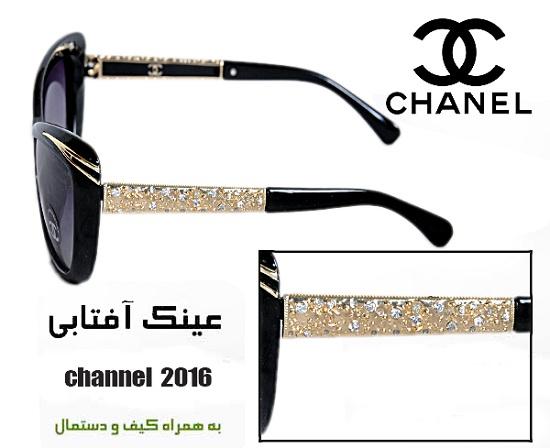 عینک دودی chanel 2016