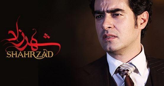 قسمت 23 سریال شهرزاد+دانلود zip پسورد فایل فشرده زیپ+دانلود