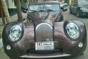 خودروی لوکس انگلیسی در تهران + عکس , اتومبیل ها