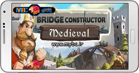 دانلود بازی Bridge Constructor Medieval 1.5 – پل سازی برای اندروید + نسخه بی نهایت