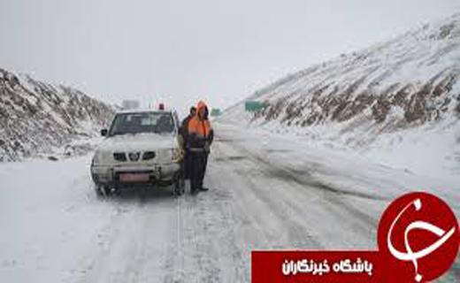 وضعیت جاده چالوس جمعه 28 اسفند 94